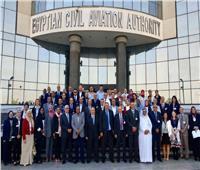 مصر تستضيف الاجتماع السابع للحد من انتشار الأمراض والأوبئة عبر النقل الجوي