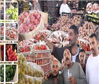 فيديو وصور  «سوق العبور».. هنا بورصة الأسعار التي لا تعرف الغلاء