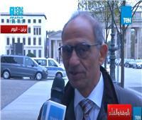 هاني عازر: ألمانيا مقتنعة بدور مصر في استقرار الشرق الأوسط