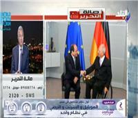 فيديو| السفير محمد حجازي: مصر تعمل على تأمين احتياجات أوروبا من الطاقة