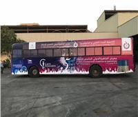 معرض القاهرة الدولي الخامس للابتكار في شوارع القاهرة الكبرى