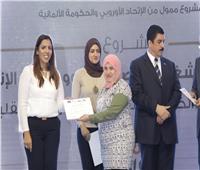 بحضور المحافظ... مصر الخير تحتفل بمشروع التدريب والتشغيل الصناعي بالقليوبية