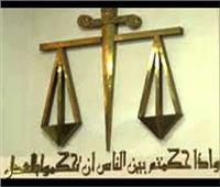 تأجيل محاكمة مدير عام بجهاز البيئة واثنين آخرين لـ٢٨ نوفمبر