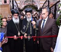 البابا تواضروس يفتتح مستشفى القديسة «دميانة» في الهرم
