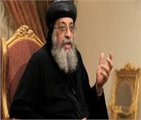 تواضروس: الكنيسة الأرثوذكسية تفتخر بتاريخها لخدمة البشرية