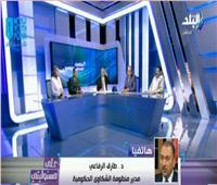 طارق الرفاعي: تلقينا 22 ألف شكوى بشأن القمامة والقاهرة في الصدارة