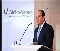 شاهد| نتائج زيارة الرئيس «السيسي» إلى ألمانيا