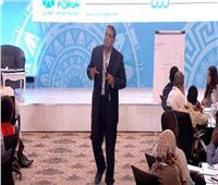 بث مباشر| فعاليات ورشة عمل خطة أفريقيا 2063 بمنتدى شباب العالم