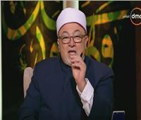 فيديو| خالد الجندي محذرًا منعقد القران المشروط: «عادة بغيضة»