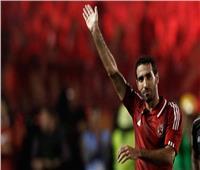 أبو تريكة يوجه رسالة للاعبي الأهلي قبل مواجهة الترجي