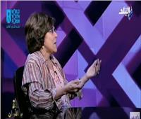 بالفيديو| فريدة الشوباشي: «المينى جيب» حرية شخصية.. والنقاب لا