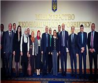 الشركات الأوكرانية:مصر تمتلك برنامج اقتصادي قوي يشجعنا علي ضخ استثمارات جديدة