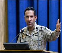 قوات التحالف: ندعم وقف الحرب والحل السياسي في اليمن
