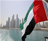 الإمارات تدين حادث المنيا الإرهابي