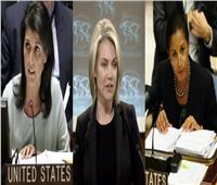 «الجنس الناعم».. رأس حربة التمثيل الدبلوماسي الأمريكي بالأمم المتحدة