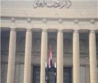 اليوم.. إعادة محاكمة 26 متهمًا في «أحداث أبو العزم الإرهابية»