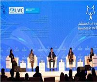 منتدى شباب العالم| ريادة الأعمال.. اقتصاد المستقبل تصنعه أفكار الشباب