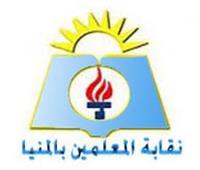 مواطن لنقابة المعلمين: «أريد صرف مستحقاتي»