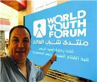 المزين: سأعرض مشكلات النشر أمام الرئيس في منتدى شباب العالم