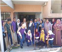 300 طالب وطالبة يشاركون في مبادرة «شارك ونظف الحي» ببنها