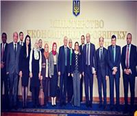 لجنة «مصرية أوكرانية» لمناقشة الفرص الاستثمارية وعلى رأسها قناة السويس