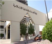 البحرين تقضي بالسجن المؤبد للمتهمين الثلاثة في قضية التخابر مع قطر