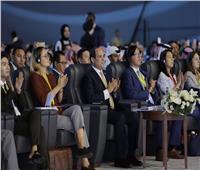 صور| الرئيس السيسي ينشر 4 رسائل من منتدى شباب العالم على «فيس بوك»