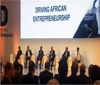 تفاصيل جلسة «دور رواد الأعمال وشركات النمو الاقتصادي» بمنتدى الشباب
