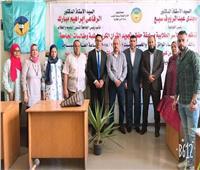 18 طالباً يحصدون جوائز مسابقة القرآن الكريم بجامعة طنطا