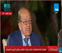 فيديو| وسيم السيسي: استقلت من لجنة الخمسين بسبب وصف الدولة بالديمقراطية