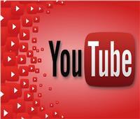 أزمة تواجه يوتيوب بسبب «سوبر شات»
