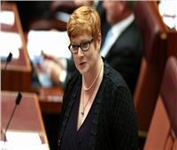 وزيرة خارجية استراليا تزور الصين هذا الأسبوع