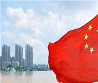 الصين: يجب احترام التجارة المشروعة مع إيران