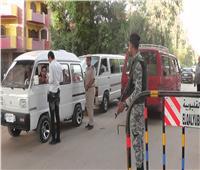 ضبط 11 متهما وبحوزتهم أسلحة ناريةفي حملة أمنية ببنها