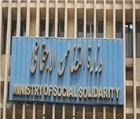 تقرير عن جهود وزارة التضامن الاجتماعي مع الأشخاص ذوي الإعاقة