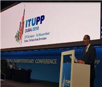 مصر تفوز بعضوية المجلس الإداري للاتحاد الدولي للاتصالات عن أفريقيا