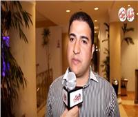 فيديو| عضو «تنسيقية الأحزاب»: منتدى شباب العالم يؤكد أن مصر بلد الأمن والأمان