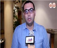 فيديو| عضو «تنسيقية الأحزاب»: منتدى شباب العالم أظهر الصورة الحقيقية لمصر