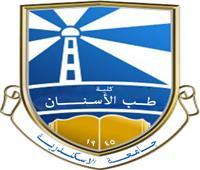 بدء المؤتمر الدوليالواحد والعشرون لطب الأسنان بالإسكندرية.. اليوم