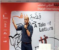 أحمد مراد يكشف كواليس احتراف الكتابة الروائية