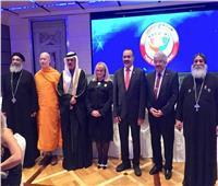 الكنيسة القبطية تشارك في افتتاح مركز ملك البحرين للتسامح بروما