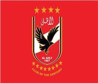«اتحاد الكرة» يعلن دعمه الكامل للأهلي في مواجهة العقوبات الأفريقية