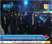 الرئيس السوداني يصل مقر منتدى شباب العالم لحضور جلسة إعلان التوصيات