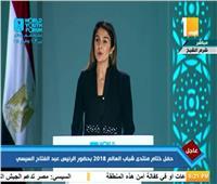 فيديو|منتدى شباب العالم| سارة فهد: تمكين الشباب يبدأ من إنهاء النزاعات والحروب