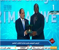 منتدى شباب العالم| الرئيس السيسى يكرم عدد من المشاركين