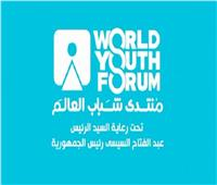 منتدى شباب العالم حديث الصحافة العربية