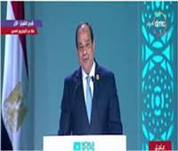 ننشر نص كلمة الرئيس السيسي في ختام منتدى شباب العالم