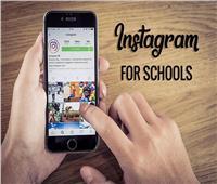 «إنستجرام» قد تطلق خدمة «School Stories» للطلبة