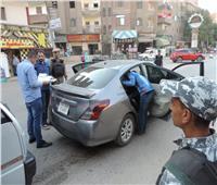 ضبط 24 عاطلا بحوزتهم أسلحة نارية ومخدراتفي حملة بالقليوبية