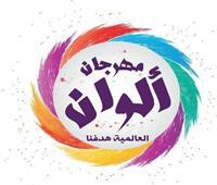 مهرجان ألوان ينعش السياحة الداخلية والعربية بـ6000 ليلة بشرم الشيخ